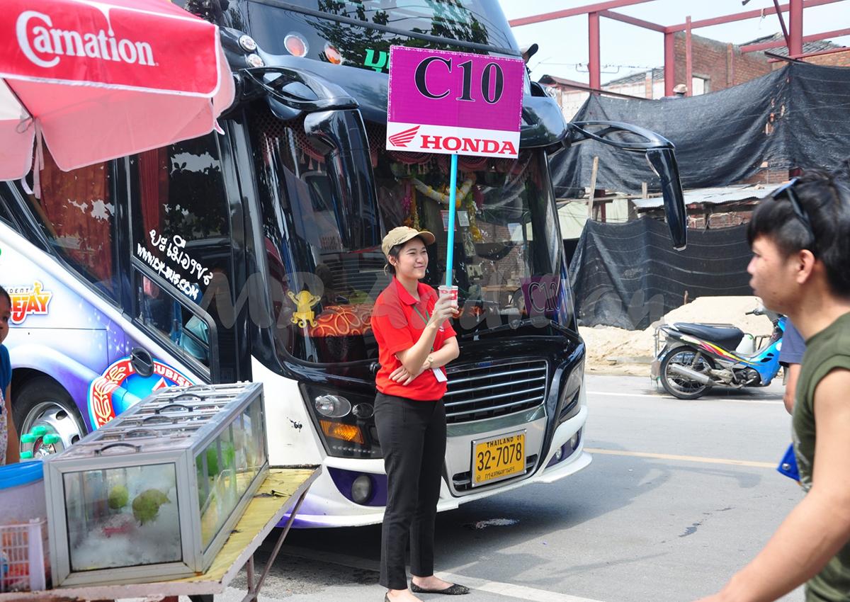 ผลงานการรับจัดกิจกรรมนำเที่ยวประจำปีของบริษัท รถบัสนำเที่ยว