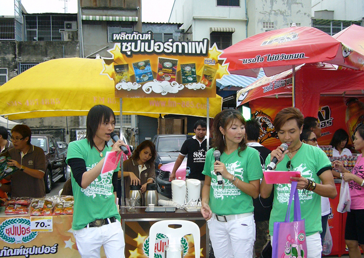 BOOTH ACTIVITY_๑๗๑๐๐๕_0033
