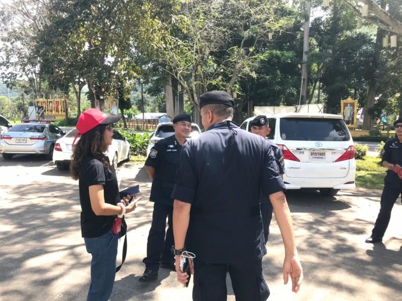 งานเลี้ยงรุ่นตำรวจ 46 (1)